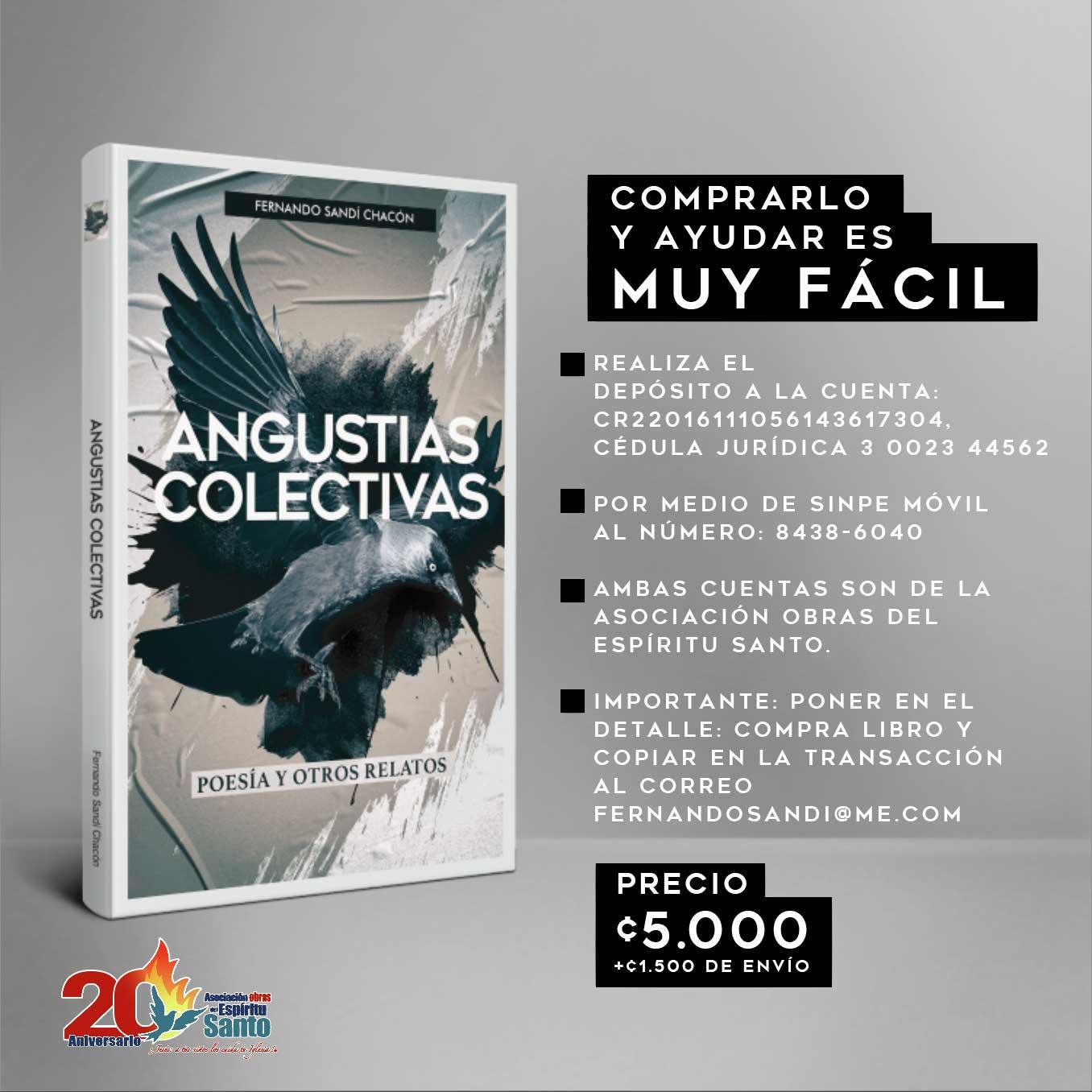 El libro fue curado por Carla Pravisani, una de las mejores escritoras de Latinoamérica y dos veces ganadora del Premio Nacional Aquileo Echeverría 2012 y 2018.