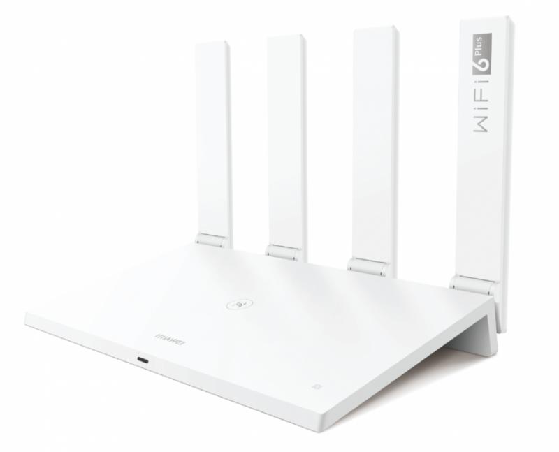 El nuevo router soporta la conexión de hasta 128 dispositivos al mismo tiempo y permite que la señal WiFi pueda atravesar paredes.
