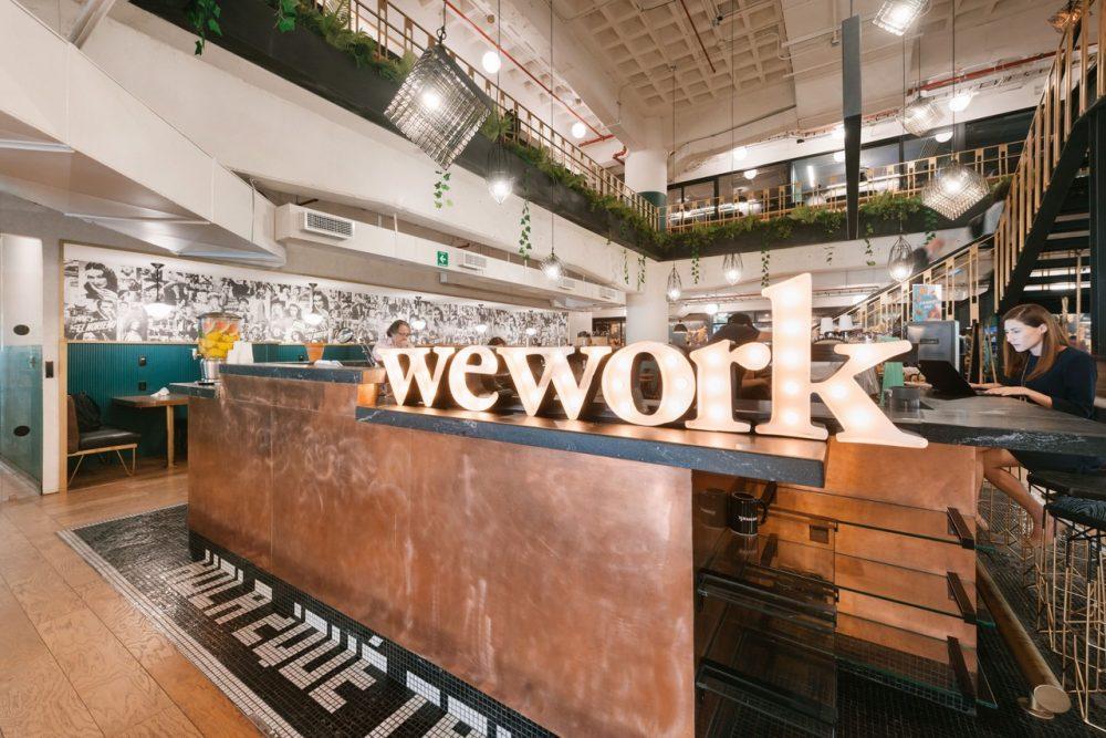 Coinbase será la primera empresa miembro de WeWork en pagar en criptomonedas. WeWork, está ubicado en el Cariari Corporate Center, en Heredia.